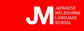 Japanese Melbourne Logo
