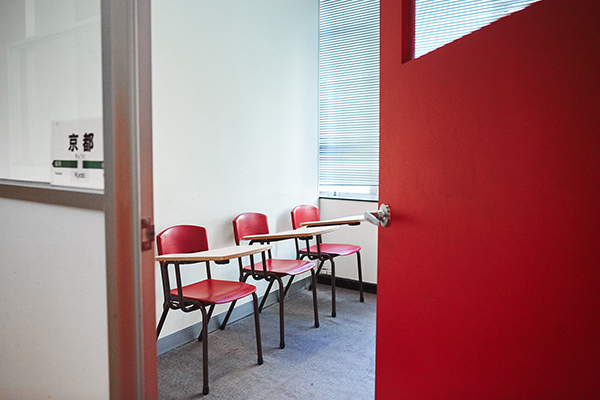 japanese-melbourne-classroom-kyoto-room