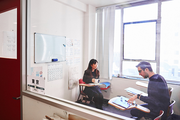 japanese-melbourne-private-lesson-tokyo-room