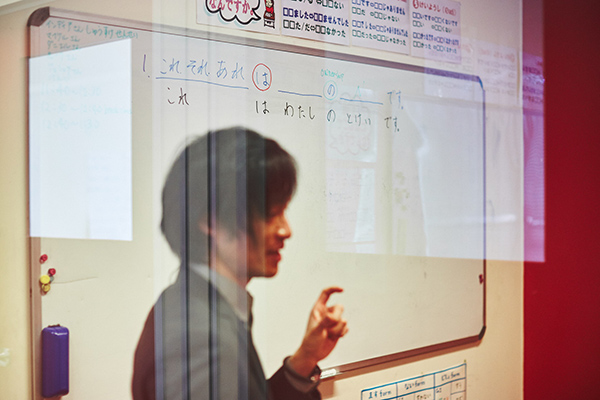 japanese-melbourne-group-lesson-male-tutor